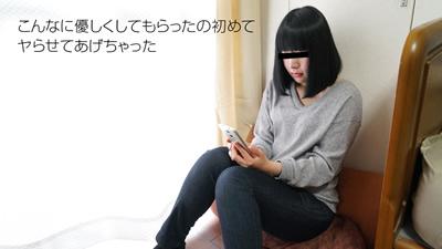 【122218_01】天然淫荡美女 蓝原优香