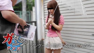 【122618_01】搭讪淫荡少女 中野雄