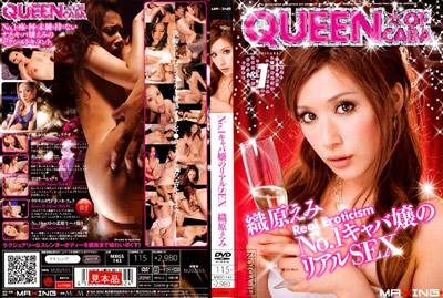 【MXGS-143】中出超性感的夜店公主 古田美穂