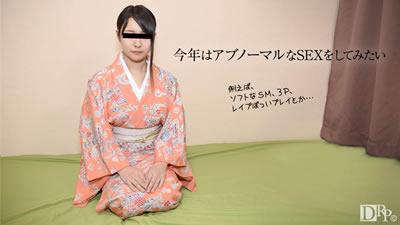 【010717_01】喜欢AV的美女 户田麻衣