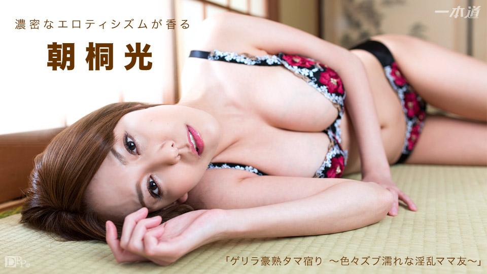 【011615_011】去沙耶酱的房间打扰了~ 朝桐光