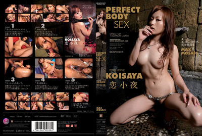 【IPTD-305】PERFECT BODY SEX 恋小夜