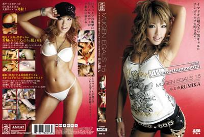 【MW-13】淫荡少女RUMIKA的高潮