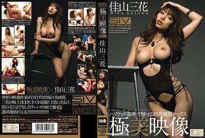 【SOE-465】美女映像 佳山三花