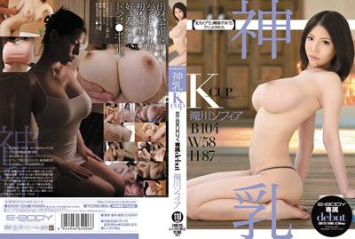 【ebod-225】淫荡巨乳少妇 泷川索菲亚