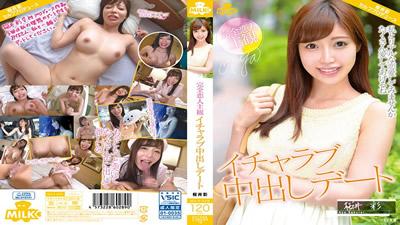 【milk-029】甜蜜爱爱中出约会 樱井彩