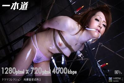 """【011109_507】                """"肉便器育成所~第一次把地下manko都挤进去了~"""""""