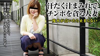 点击播放《【011618_208】 外行太太首次拍摄文档  佐藤真梨》