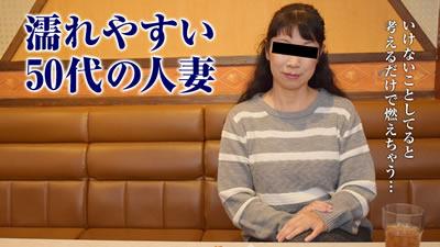 [012718_214] 人妻约会〜感度超群的55岁〜 江上读音