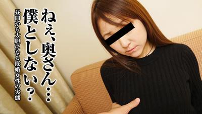 [020818_219] 顽固交涉25〜不能说NO的小脸美女〜 相川優子