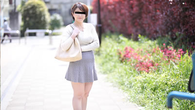 [040419_064]欧巴散步〜五十路熟女的丰满肉体 山本弥生