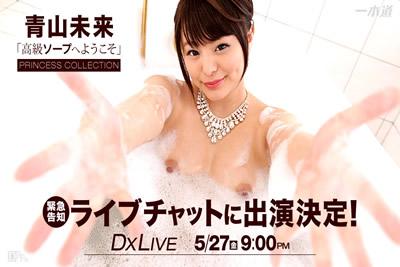 【052816_307】    欢迎来到高级香皂