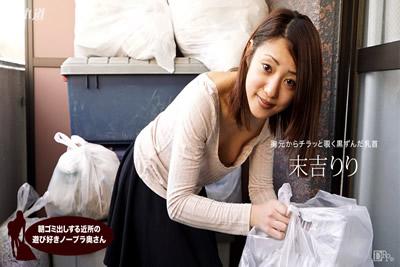点击播放《【062717_545】        早上扔垃圾的附近的好玩的夫人》
