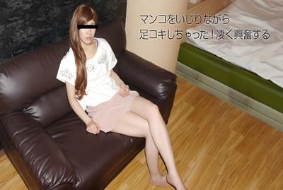 [071618-01]   不爱穿内裤的S属性小美女阴毛挺浓密小穴倒是挺粉的
