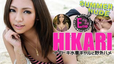 [080819-003]       夏日裸体〜现在在野外迷上了泳装辣妹!