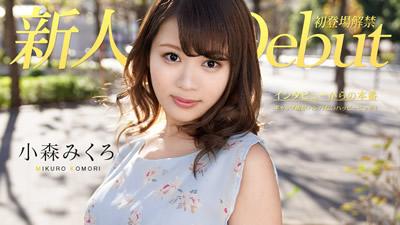 【082319-991】           Debut Vol.50〜反差萌萌!至