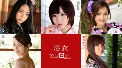 【082819-994】           浴衣女孩文集全集观看
