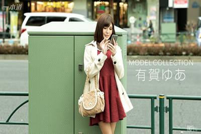 【091616_384】  模特收藏