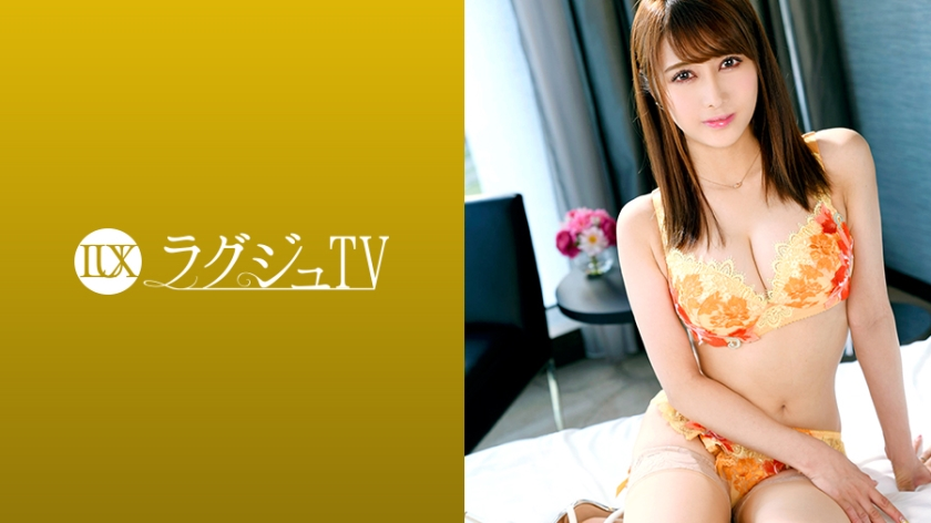 【259LUXU-1056】   26岁 前宠物饲养员   西冈美织