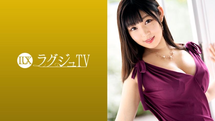【259LUXU-1057】    28岁 花卉协调员   神谷千代