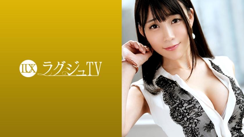 【259LUXU-1059】    27岁 新闻电视节目的主持人   萩野穂香