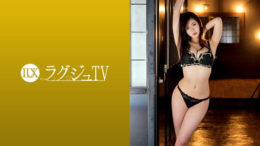 【259LUXU-944】    24岁 歯科助手兼模特    秋元千草