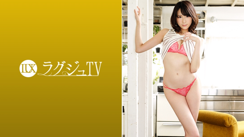 【259LUXU-946】     28岁服装关系    远藤富美花