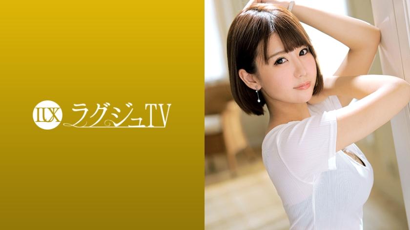 【259LUXU-954】 须藤桃香 23岁的播音员