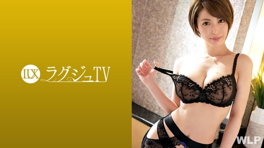 【259LUXU-955】 伊势谷玛丽 30岁 保健老师