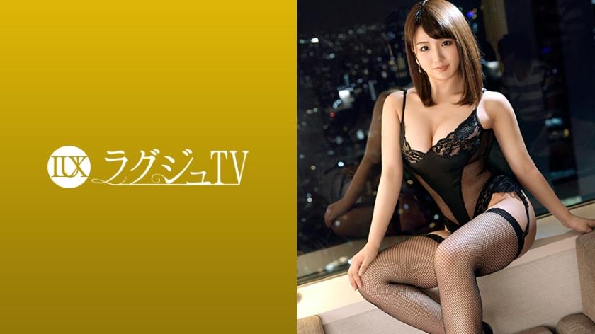 【259LUXU-959】 花崎步25岁 舞者