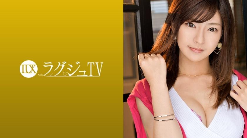 【259LUXU-970】 26岁播音员 桐谷明日香