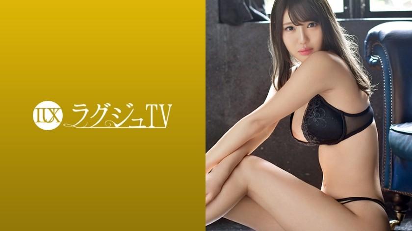 【259LUXU-973】 23岁 AV女优 黑川萨莉娜