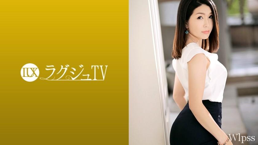 【259LUXU-985】    叶月雏乃 32岁 美术教师