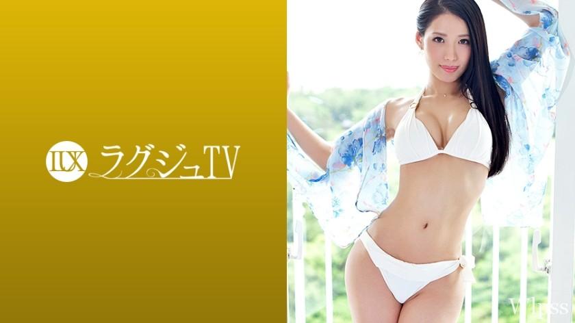 【259LUXU-988】    北山瑠璃 31岁 酒吧経営