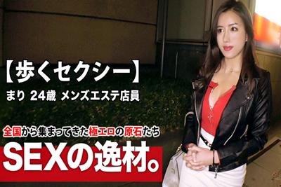 【261ARA-417】    希望自己变得更变态的痴女美容师永井玛丽亚