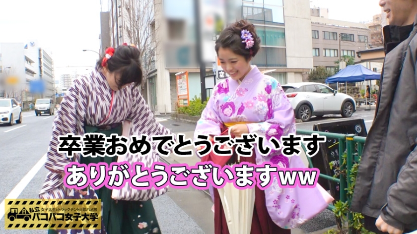 [300MIUM-225]    两位清纯可爱美女大学生