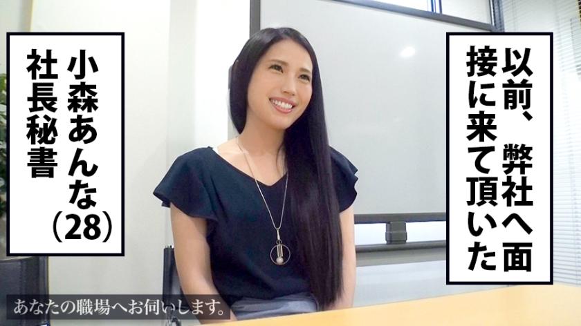 [300MIUM-246]      淫荡女秘书身材一流,口活超赞