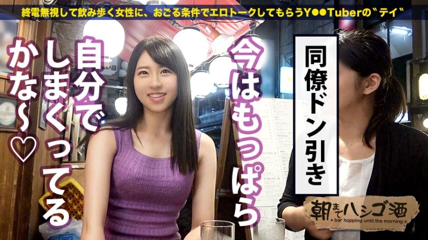 【300MIUM-323】   22岁的内衣店美女店员
