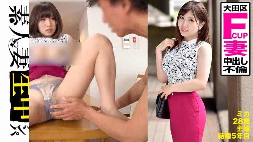 [300MIUM-325]   28岁的淫荡素人妻