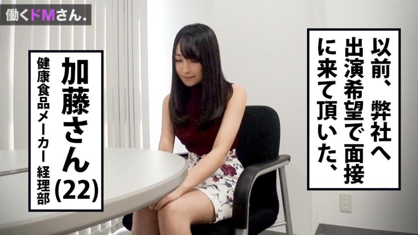 [300MIUM-329]   做健康食品工作室的美少女加藤