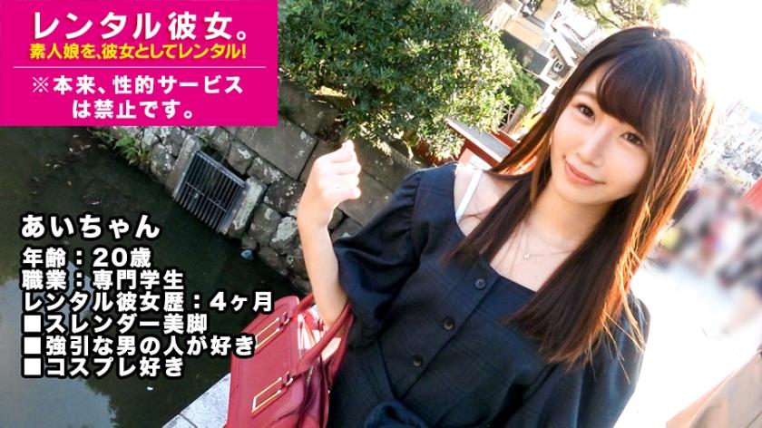 【300MIUM-344】    超可爱性感爱笑的清纯少女