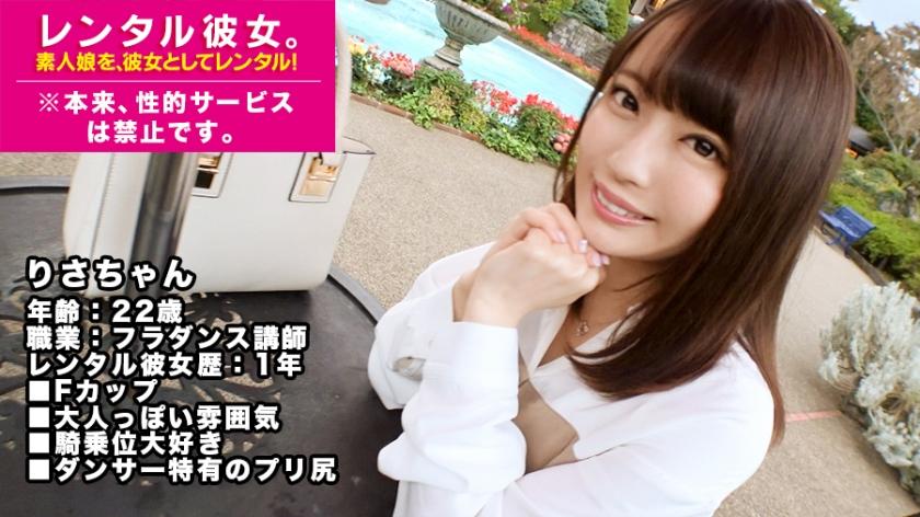 [300MIUM-348]   22岁草裙舞讲师