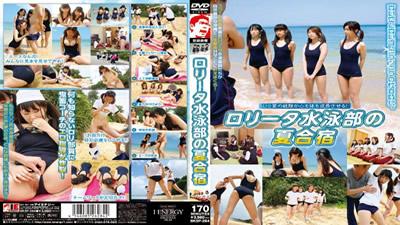 【BKSP-284】                游泳部的夏季集训
