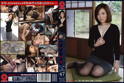 【BLO-047】              色情一发妻子~AV应募了的主妇们47~