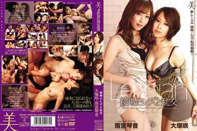 【BWB-001】          接吻和女同性恋乱交