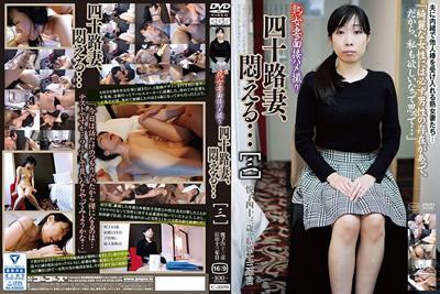【C-2379】     熟女妻面试摄影四十路妻,苦闷…[三]