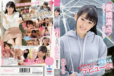 【CAWD-045】     撒娇属性点满的超可爱新人女优柳井梦留AV出道作