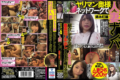 【CLUB-596】    雅利曼太太网络人妻搭讪介绍的所有人妻在着床完成中出之前回家的