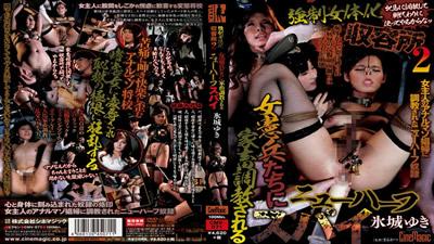 【CMV-071】               強制女体化収容所