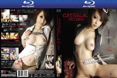 [CWP-05] 猫步毒药大塚咲